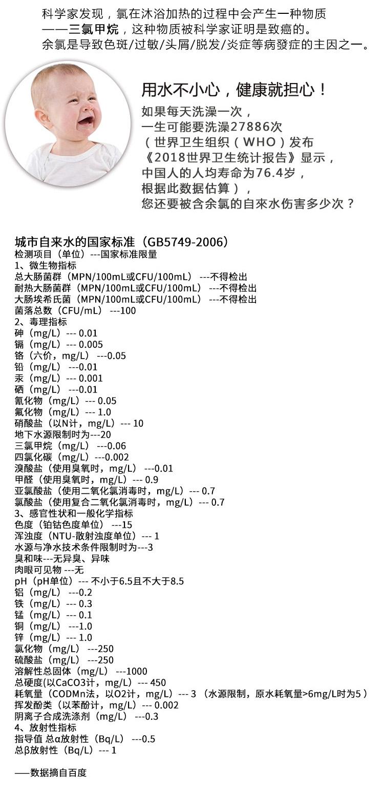 comeway-spa-1-简体_05.jpg